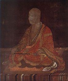 Nichiren Daishōnin, l'histoire d'un moine bouddhiste